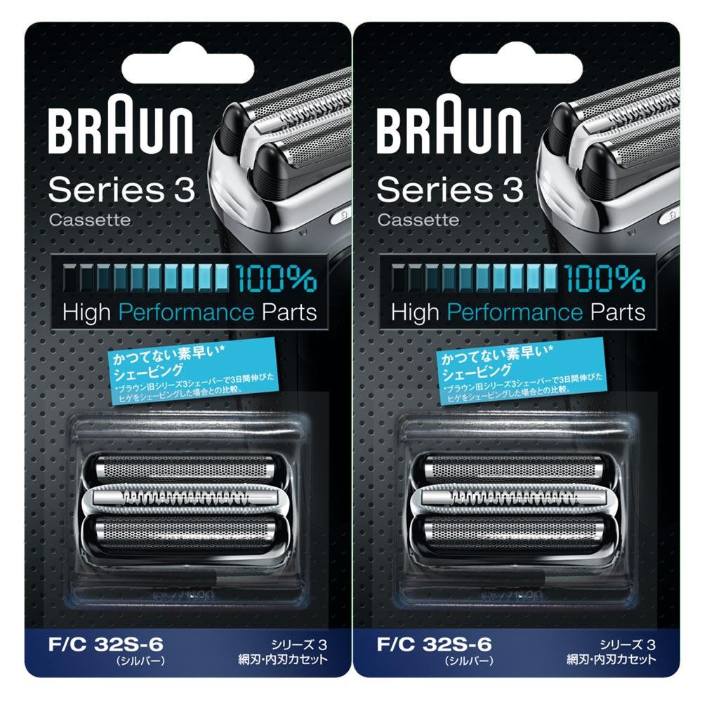 德國百靈BRAUN-複合式刀頭刀網匣(銀)32S(2入組)