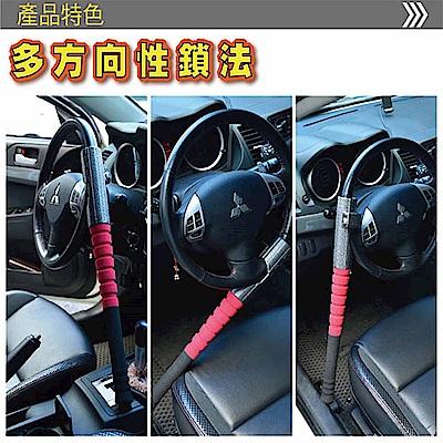 金盾 汽車防盜棒球鎖 方向盤鎖 車用防盜器CM-110L