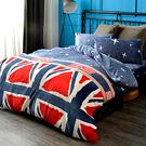 Grace Life 倫敦風情 雙人法蘭絨被套毯鋪棉床包四件組