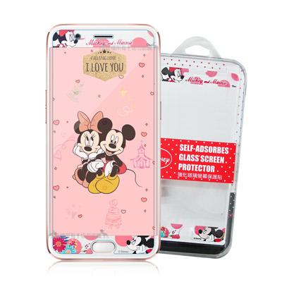 迪士尼授權正版 OPPO R11 花花系列 全隱形玻璃保護貼(米奇米妮)