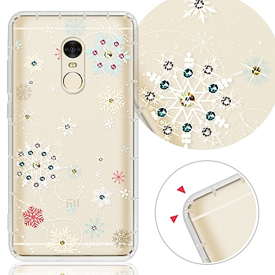 YOURS Xiaomi 小米 紅米系列 彩鑽防摔手機殼-雪戀