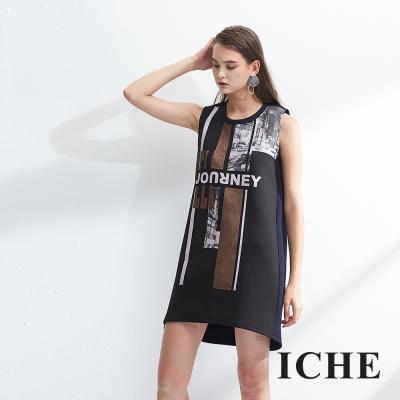 ICHE衣哲 前短後長個性風字母印花拼接造型洋裝-黑