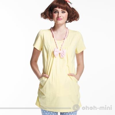 【ohoh-mini 孕婦裝】俏麗彈力棉長版孕哺上衣(兩色)