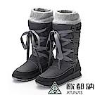 【ATUNAS 歐都納】女款綁帶中高筒保暖雪靴 GC1-1606 灰