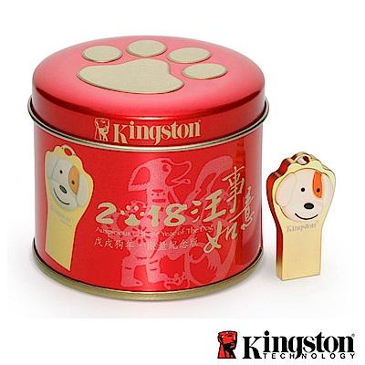 Kingston 金士頓 32GB DTCNY18 USB3.1 隨身碟 狗年造型 生肖碟