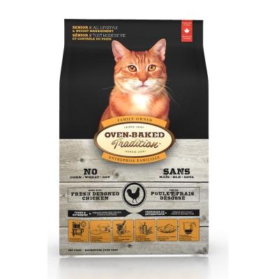 Oven-Baked烘焙客 成貓 - 減重/高齡 雞肉口味 天然乾糧 2.5磅