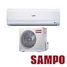 SAMPO 聲寶 5-7坪定頻單冷分離式冷氣AU-PC36/AM-PC36