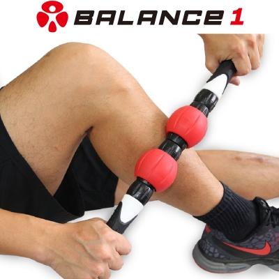 BALANCE 1 可拆式強力肌肉深度按摩滾輪棒 附兩顆加強輪