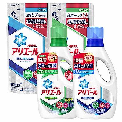 [時時樂限定]Ariel超濃縮洗衣精1+3組(910gx1瓶+720gx3包)(清香型/一般型) @ Y!購物
