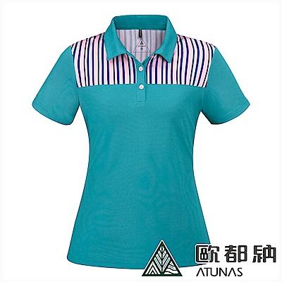 ATUNAS-歐都納-女款涼感吸濕排汗透氣防曬短袖