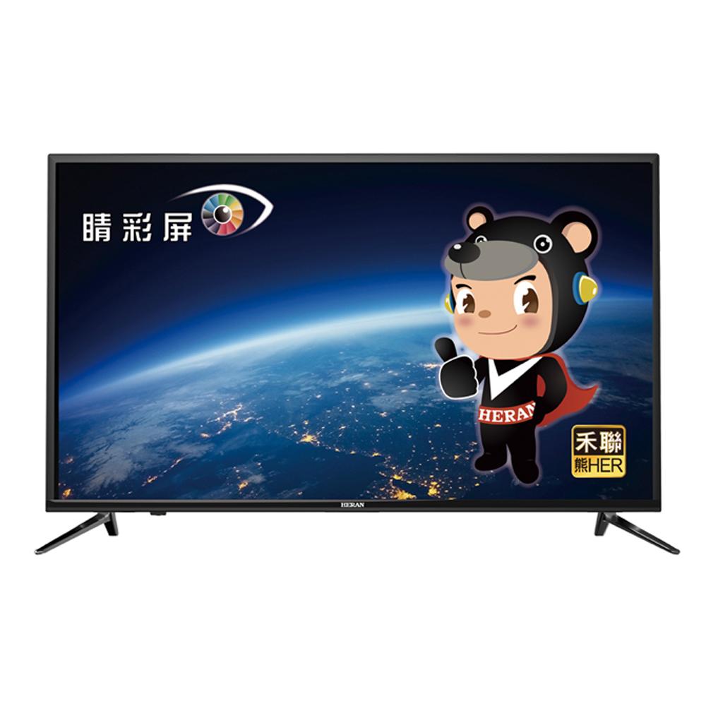 HERAN禾聯 43吋 FHD液晶顯示器+視訊盒 HC-43DA6