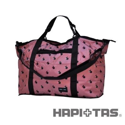HAPI+TAS 幸運兔子摺疊媽媽包-粉色