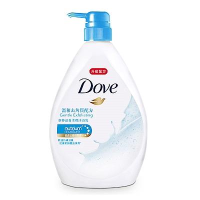 DOVE 多芬 滋養柔膚沐浴乳 溫和去角質配方 1000ML