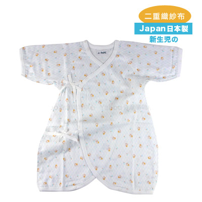 日本製二重織蝴蝶裝(藍)