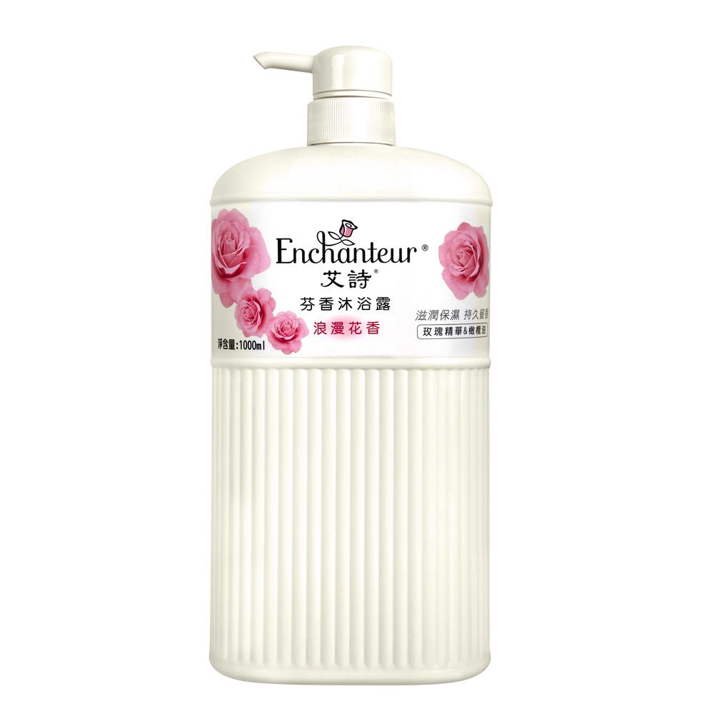 Enchanteur艾詩 芬香沐浴露(浪漫花香)1000ml