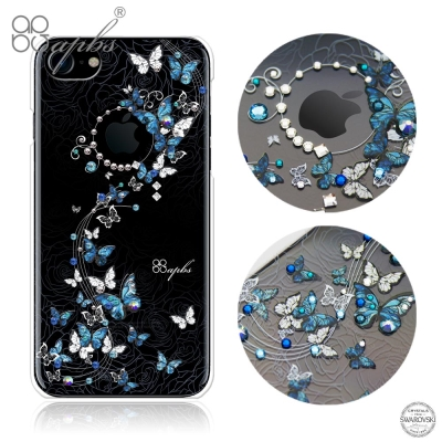 apbs iPhone7 4.7吋施華洛世奇彩鑽手機殼-藍色圓舞曲