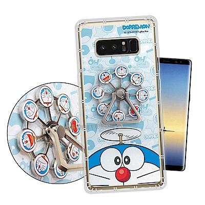 哆啦A夢授權 Samsung Galaxy Note 8 指環扣支架手機殼(表情...