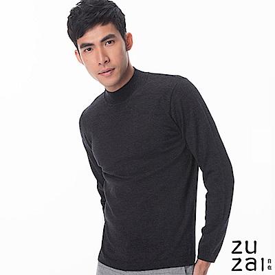 zuzai 自在發熱衣BIELLA YARNN男高領羊毛衫-鐵灰色