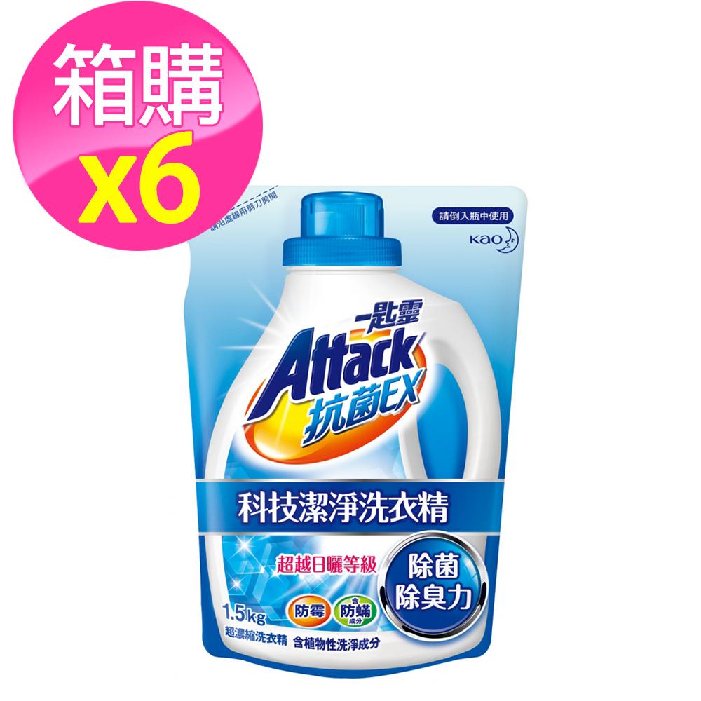 一匙靈 ATTACK 抗菌EX科技潔淨洗衣精 (補充包1.5kgX6入)