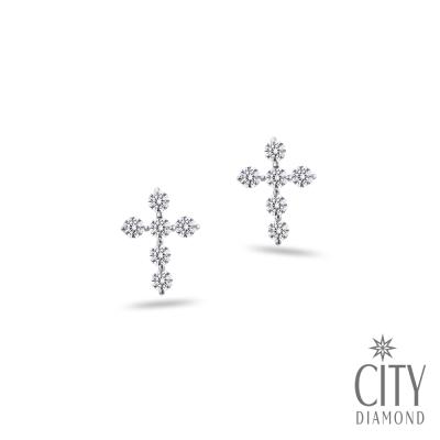 City Diamond【Belief十字架系列】晶鑽十字K金項鍊