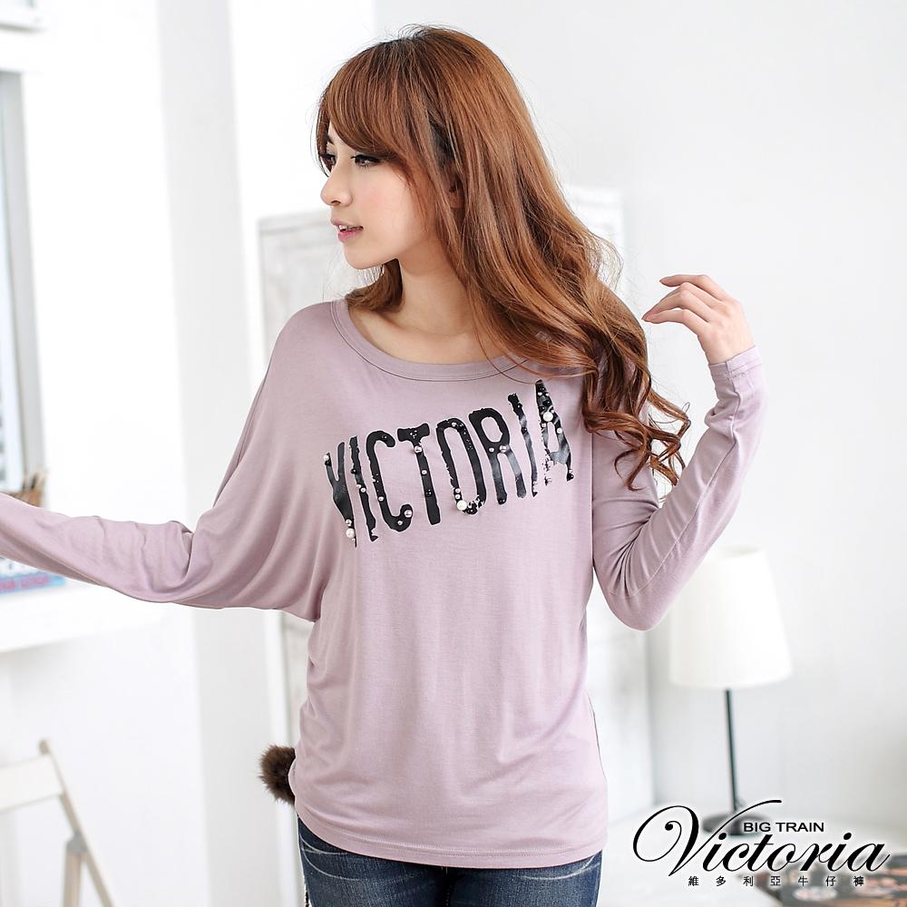 Victoria 搖滾縫珠LOGO不對稱T-女-粉紫