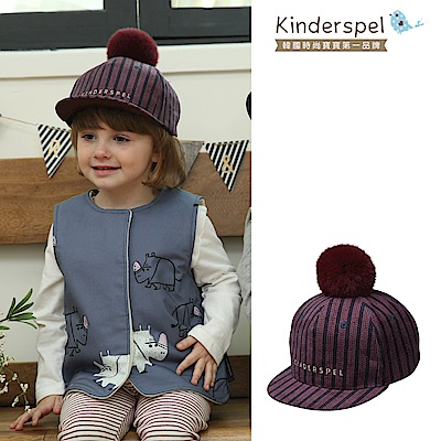 Kinderspel 可愛球球帆布帽(咖啡紫)