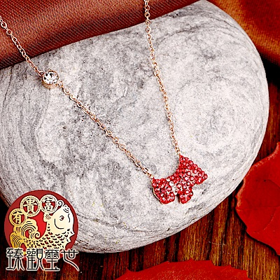 旺運 氣質鈦鋼玫瑰金鑲鑽項鍊 含開光 臻觀璽世