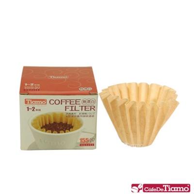Tiamo K01蛋糕杯濾紙1-2人無漂白#155(HG3253)