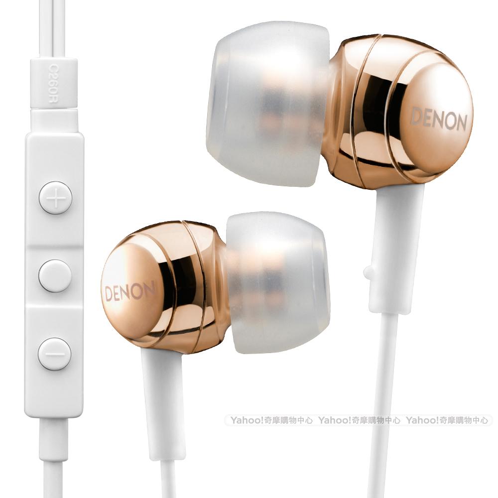 DENON AH-C260R-N Headphone 附線控耳機 玫瑰金色