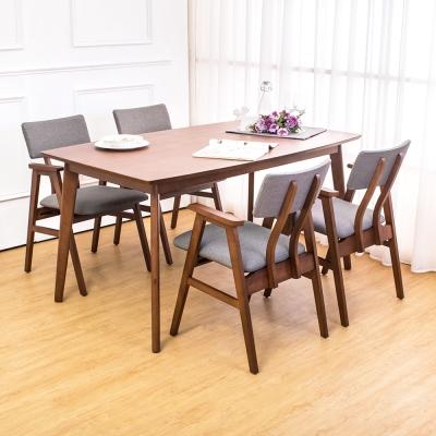 Boden-伊娃實木餐桌椅組(一桌四椅)-150x90x76cm