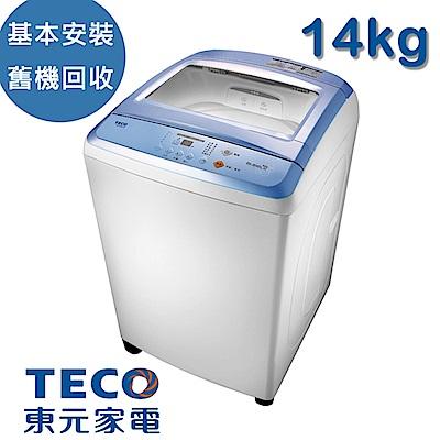 [無卡分期12期]TECO東元 14公斤FUZZY人工智慧超音波定頻洗衣機(W1417UW)