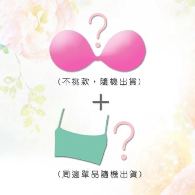 NuBra-隱形胸罩-流行不挑款-涼感衣