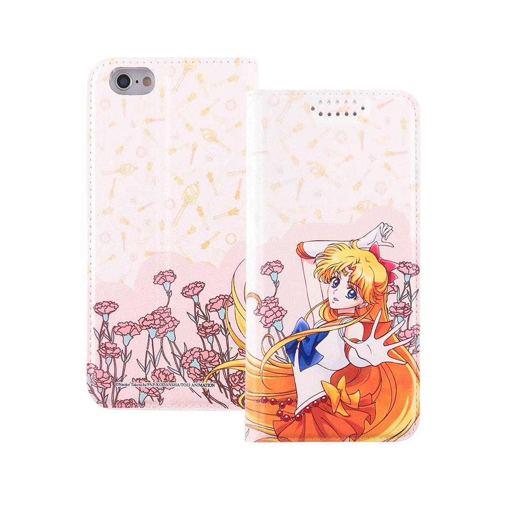 美少女戰士 iPhone 6/6s(4.7吋) 皮套_金星仙子