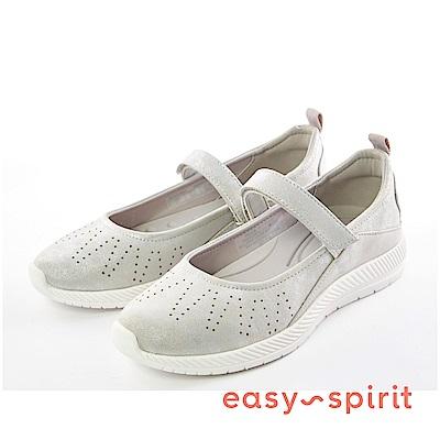 Easy Spirit--彈性帶雕刻鞋面舒適走路鞋-優雅銀灰