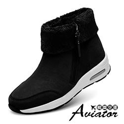 Aviator*韓國空運-PAPERPLANES正韓製奢華磨砂麂皮反摺氣墊雪靴-黑