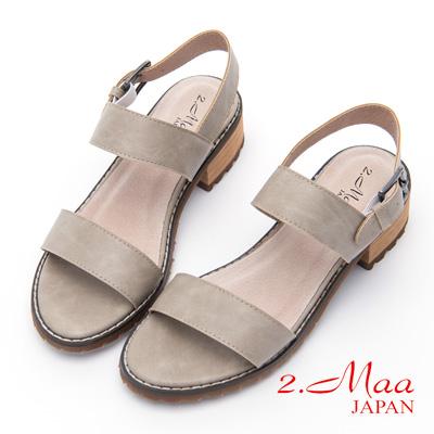 2.Maa - 時尚仿舊釦環休閒涼鞋 - 灰