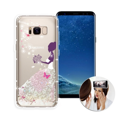 EVO反重力 Samsung S8+/S8 plus 亮粉空壓手機殼(蝴蝶禮服)