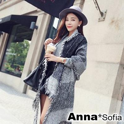 AnnaSofia 斜角毛呢 軟厚毛邊披肩圍巾(黑灰系)