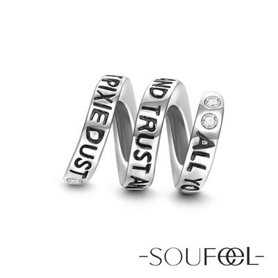 SOUFEEL索菲爾 925純銀珠飾 信任與信仰 串珠