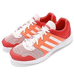 adidas Essential Fun II W 女鞋
