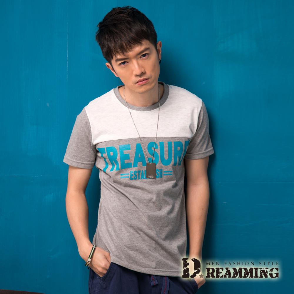 Dreamming 韓系街頭潮流TREASURE圓領短T-共四色 (灰色)