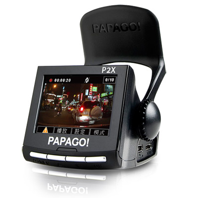 PAPAGO-P2X-1080P夜視加強測速行車記錄器