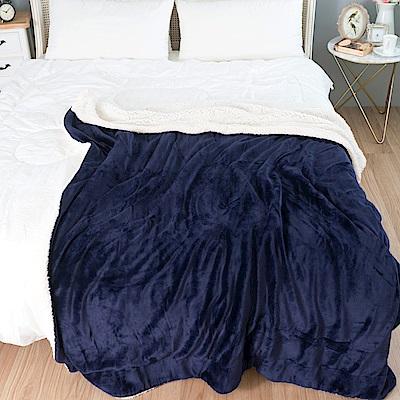 eyah宜雅 北歐時尚雙面加厚法蘭絨羊羔絨毯 2入組(深藍)