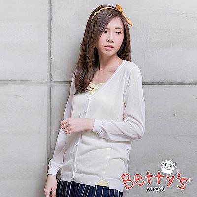betty's貝蒂思 素色百搭針織罩衫(白色)