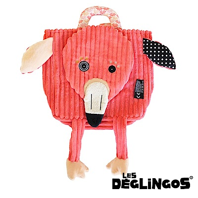 Les Deglingos 立體玩偶背包(兒童背包)-紅鶴 (FLAMINGOS)
