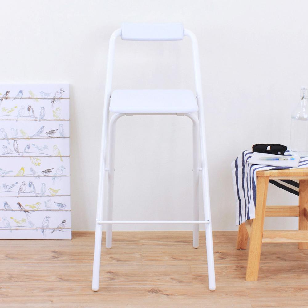 頂堅 高腳折疊椅/吧台椅/高腳椅/櫃台椅/餐椅/洽談椅/摺疊椅(三色可選)-2入組 product image 1