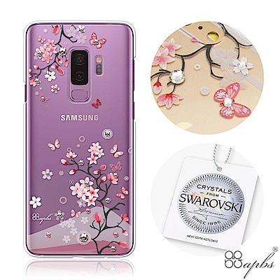 apbs Samsung Galaxy S9+ 施華洛世奇彩鑽手機殼-日本櫻