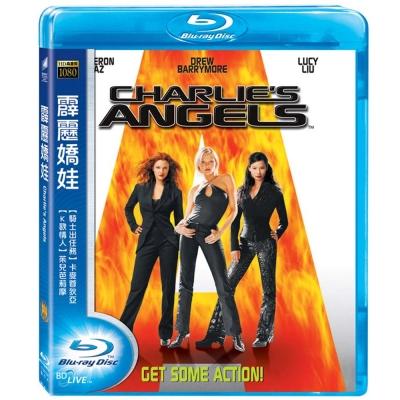 霹靂嬌娃-Charlie-s-Angels-藍光-BD