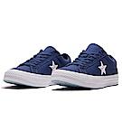 CONVERSE-男休閒鞋160598C-藍