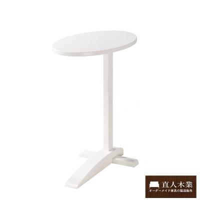 日本直人木業傢俱-APPLE生活多功能邊桌-白色(51.5x30x56cm)